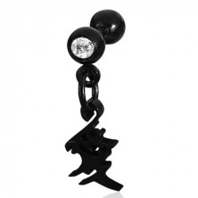 Labret - dangle chinese sign of love